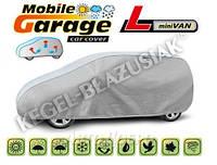 """Чехол-тент для автомобиля """"Mobile Garage"""". Размер: L Mini Van"""
