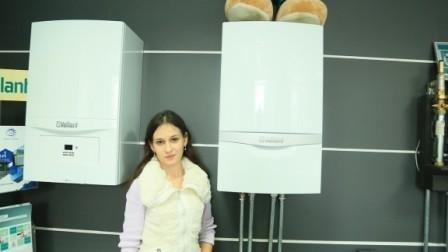 Котел Vaillant ecoTEC plus VU INT 246/5-5 H