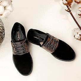 Туфли женские  №205 (замшевые)