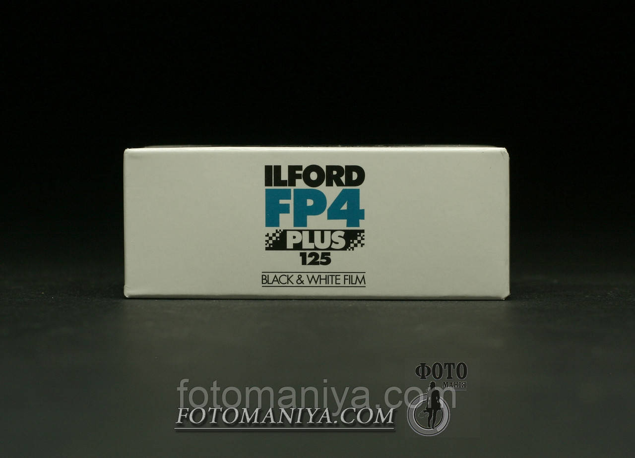 Фотопівка чорно-біла негативна  Ilford FP4 Plus 125  тип 120