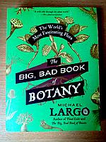 Книга The BIG, BAD BOOK of BOTANY, англ. яз., 400 стр