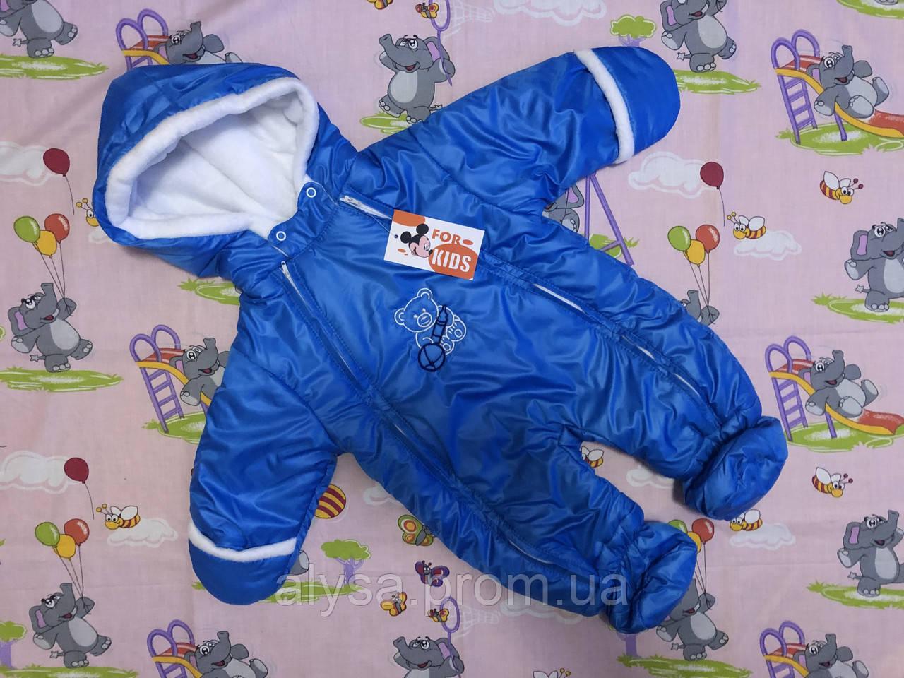 Комбинезон для новорожденных голубой (плащевка, флис плотный)