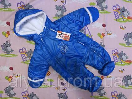 Комбінезон для новонароджених блакитний (плащівка, фліс щільний)