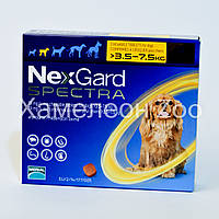 Нексгард Спектра (NexGard Spectra) 3,5-7,5 к таблетки от блох, клещей и глистов для собак 1 табл