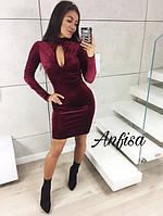 Платье стрейч бархат, фото 1