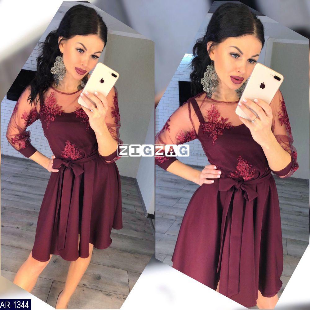 7c9283e7aef Женское нарядное платье с пышной юбкой 42 44 46 размер 7 км Одесса есть  цвета -
