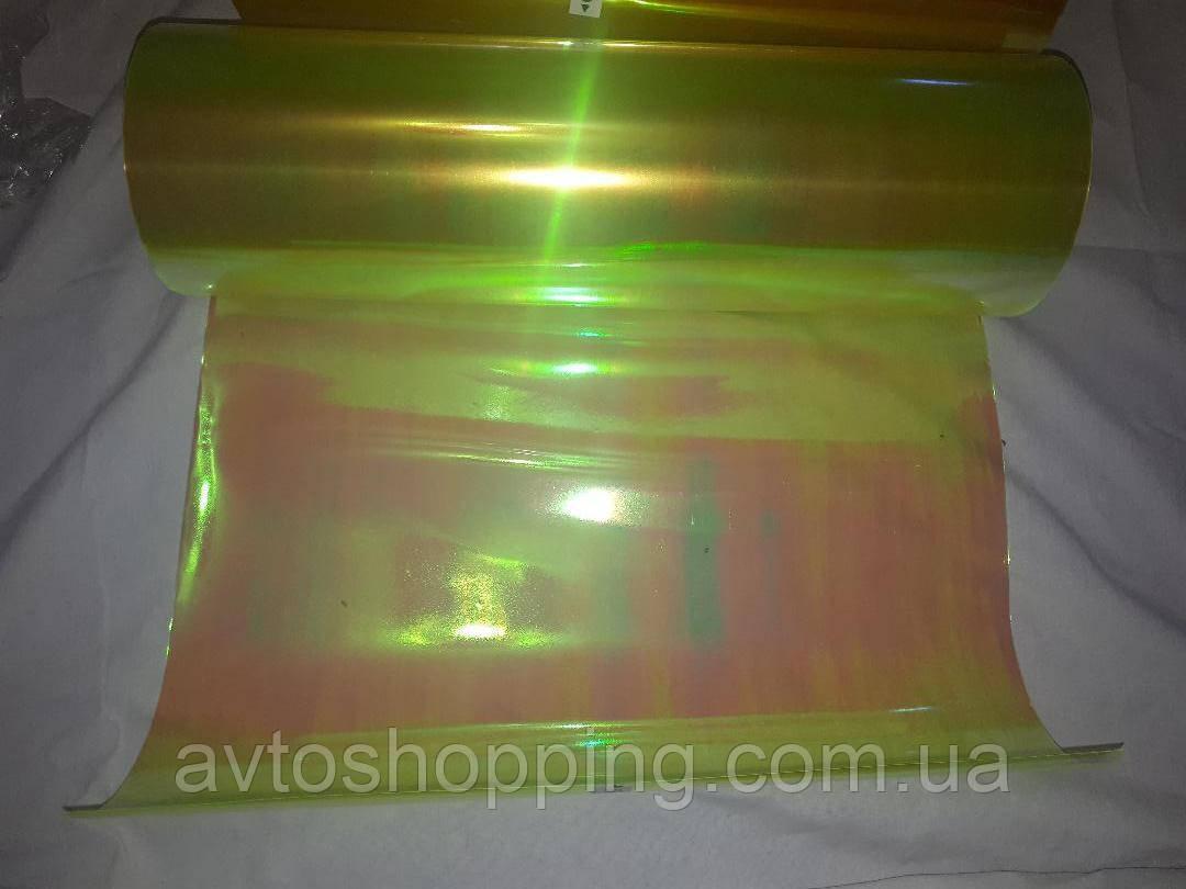 Пленка для тонирования фар Желтая неон Хамелеон Guard Турция 40 см на 1м