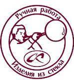 Колба для кальяна - изготовление, Киев