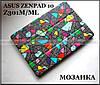 Цветная Мозаика TFC чехол книжка для Asus Zenpad 10 Z301M Z301ML Z301MFL, ультратонкий смарт чехол