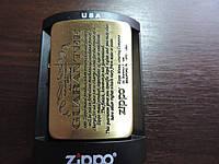 """Зажигалка Zippo """"Guarantee"""" копия, фото 1"""