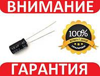 Конденсатор электролитический 10uf 100v