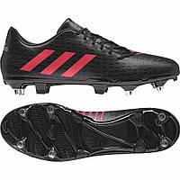 Бутсы Adidas Malice SG AQ2049 (Оригинал) af0d8cf58927a