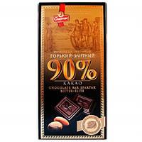 """Шоколад горький элитный 90% 90г """"СПАРТАК"""" (1/22 или 25)"""