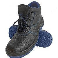 Ботинки с металлическим носком Reis  BRREIS