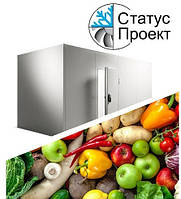 Холодильная камера для фруктов и овощей 27 м3