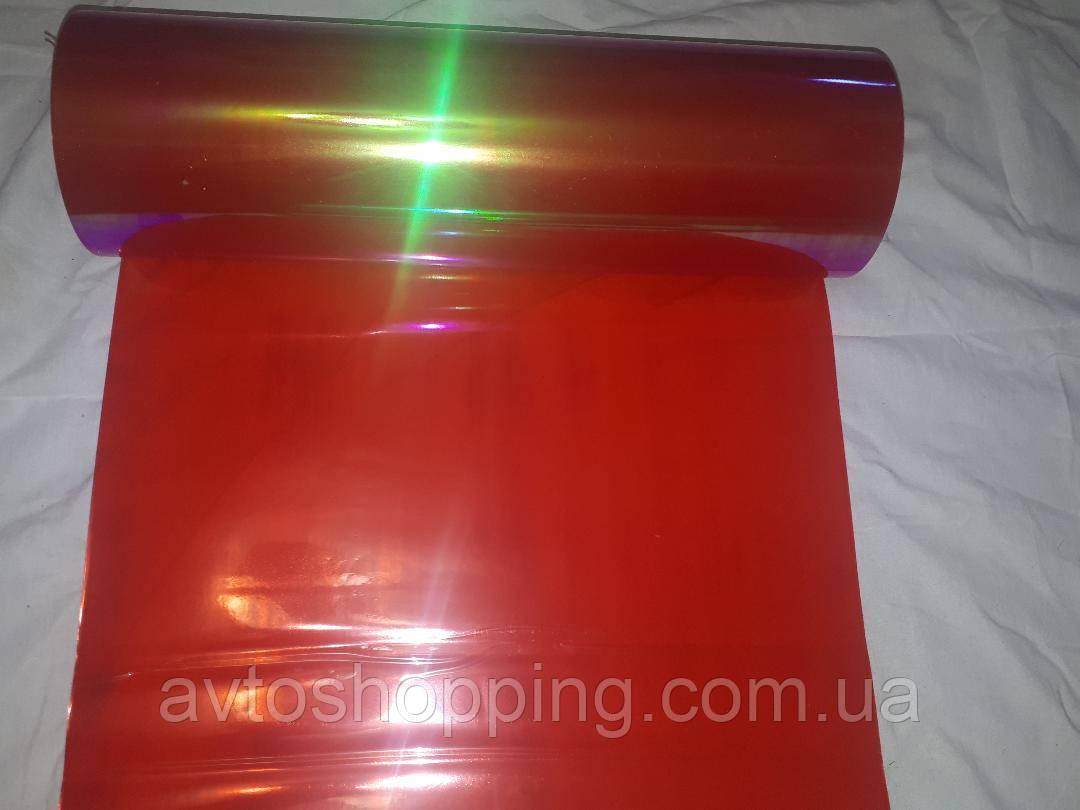 Пленка для тонирования фар Красная Хамелеон Guard Турция 40 см на 1м