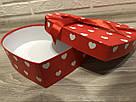 Подарочная бумажная коробка Сердце с лентой 250*200*60 мм, фото 4