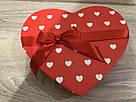 Подарочная бумажная коробка Сердце с лентой 250*200*60 мм, фото 2