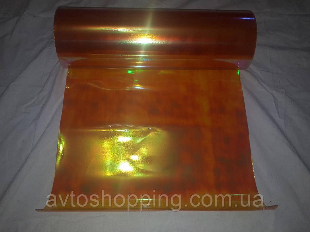 Пленка для тонирования фар Оранжевая Хамелеон Guard Турция 40 см на 1м