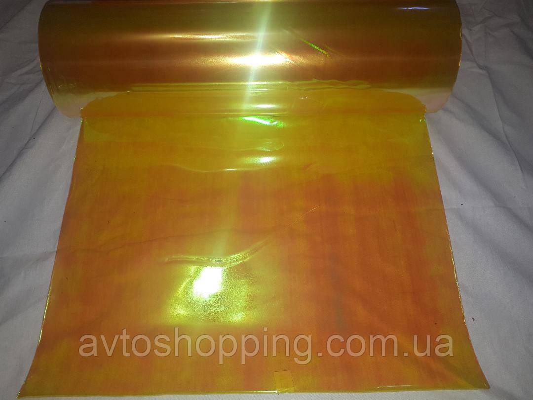 Пленка для тонирования фар Желтая Хамелеон Guard Турция 40 см на 1м