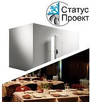 Холодильная камера для ресторана и кафе 75 м3