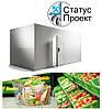 Холодильная камера для супермаркета и магазина 27 м3