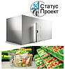 Холодильная камера для супермаркета и магазина 31,6 м3