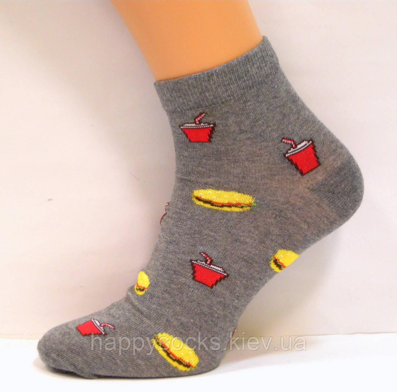 Цветные носки хлопковые с рисунком фастфуд