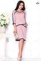 Платье женское теплое с длинным рукавом полуприлегающего силуэта
