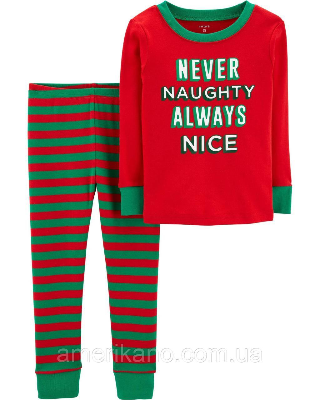 Пижама хлопковая Картерс Carter´s: кофта с длинным рукавом и штаны. Размер 24М.