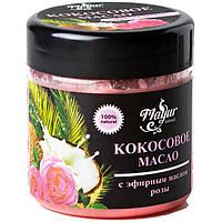Кокосовое масло для волос и тела с эфирным маслом Розы, 140 мл