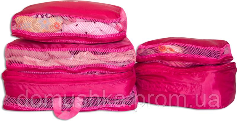 7021bb6d584f Сумки-органайзеры для вещей в чемодан, 5шт розовый - интернет-магазин