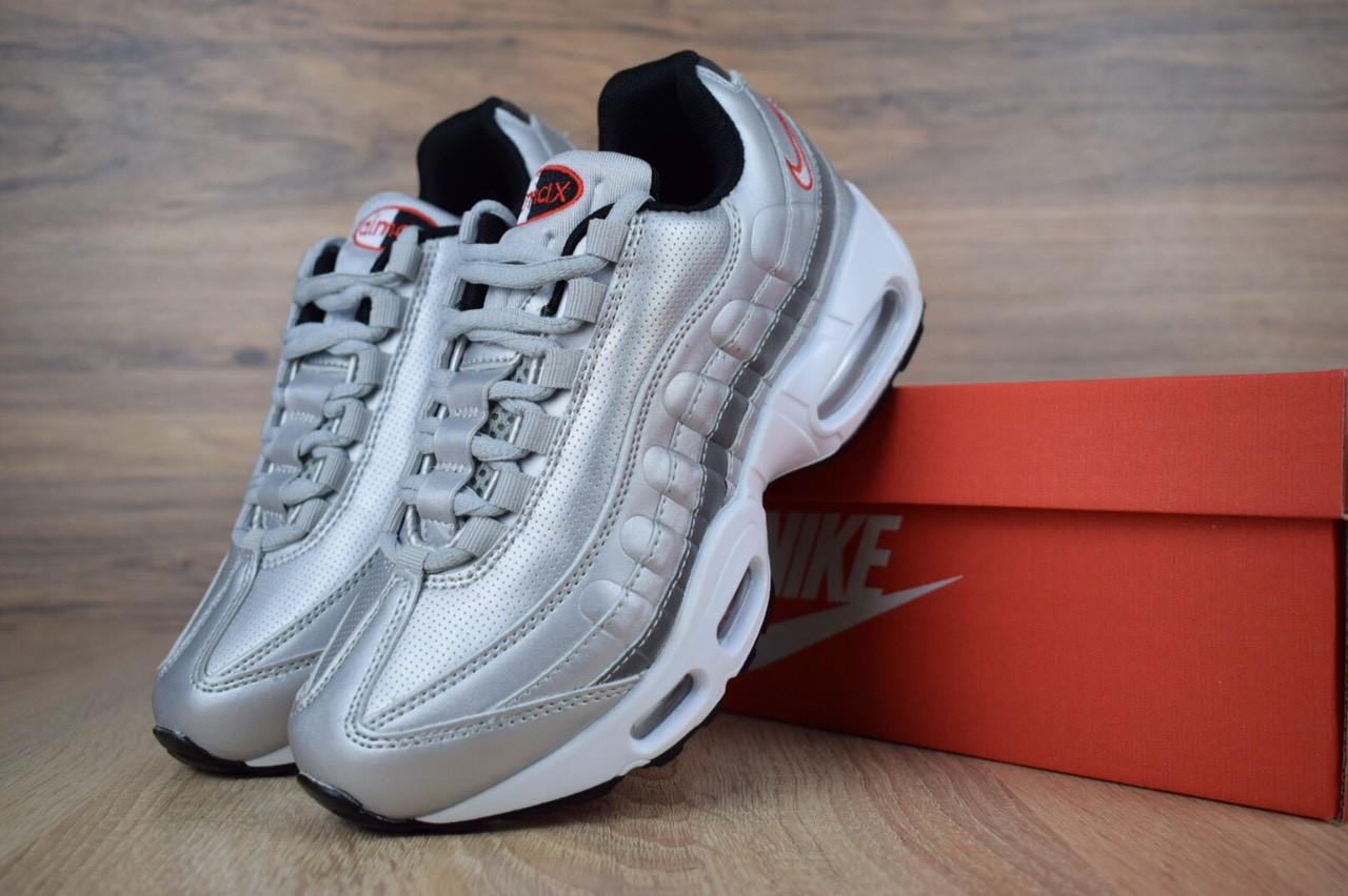 cb398cdb Женские спортивные кроссовки в стиле Nike Air Max 95, серебряные - Интернет  магазин