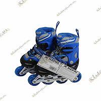 Роликовые коньки KEPAI (синие), фото 1