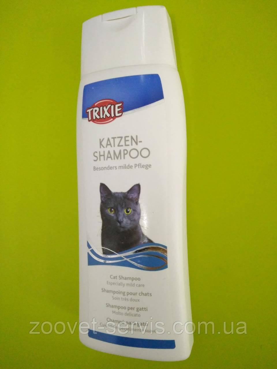 Шампунь для кішок TRIXIE 250 мл 2908