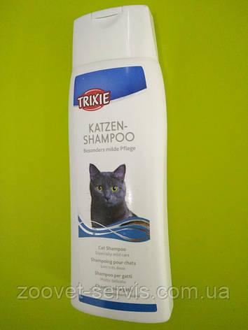 Шампунь для кішок TRIXIE 250 мл 2908, фото 2