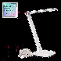 Настольная диммируемая сенсорная лампа ElectroHouse LED 11Вт, белая, фото 1