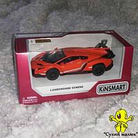 Машинка Lamborghini Veneno металева, інерційна 12,5см. арт.KT5367W  - CM01492
