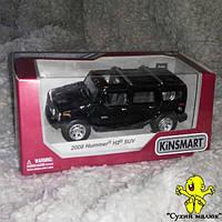 Машинка 2008 Hummer H2 Suv металева, інерційна 12см. арт.KT5337W  - CM01489