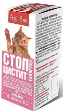 Стоп-цистит табл. для кошек №15