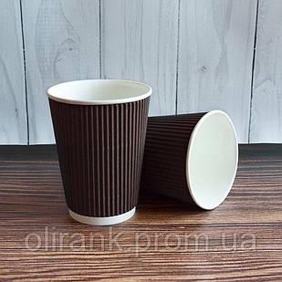 Стакан паперовий RIPPLE  300 мл 20шт/уп коричневий(25уп/ящ) (кр-80)