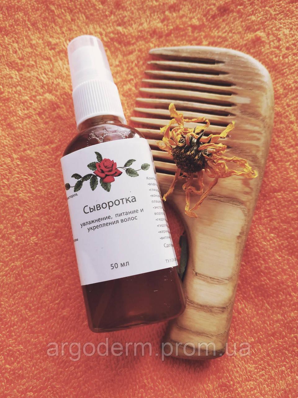 Сыворотка для питания, укрепления и увлажнения волос с экстрактом бурых водорослей