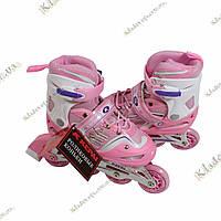 Роликовые коньки KEPAI (розовые), фото 1