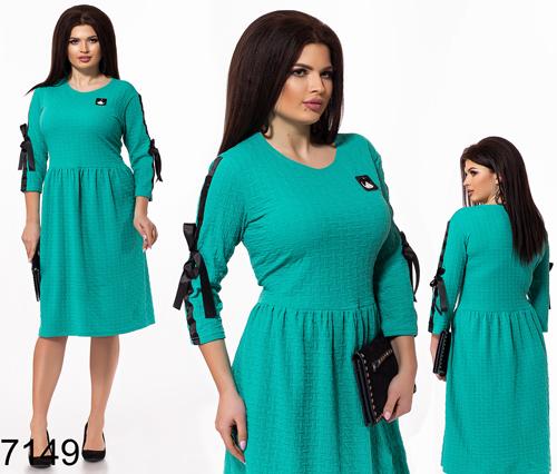 373e3ad455c Платье большого размера для полных купить недорого в интернет магазине  Style-girl (Украина)