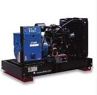 Дизель-генераторные установки SDMO