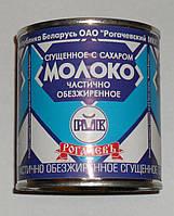 Молоко сгущенное с сахаром частично обезжиренное 2.5% Рогачев Беларусь 380 г