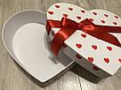 Подарочная бумажная коробка Сердце 250*200*60 мм Белый с лентой, фото 2