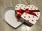 Подарочная бумажная коробка Сердце 250*200*60 мм Белый с лентой, фото 4