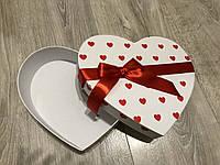 Подарочная бумажная коробка ''Сердце белое'' (с летной) 250*200*60, 1000 грамм
