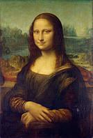 Мона Лиза - репродукция картины Леонардо да Винчи